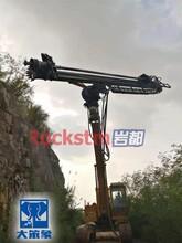 深圳市挖改液压凿岩机厂家挖改液压凿岩钻机(台湾液压凿岩机)图片