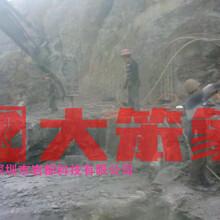 东莞5000吨液压分裂机先进的石头爆破设备方法 分裂机图片