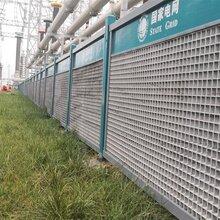玻璃钢方管绝缘围栏A玻璃钢电力设施围栏生产厂家图片