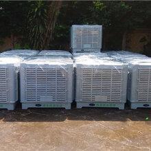 采购服装厂环保空调案例-在哪可以买到工厂降温通风除尘环保空调鲜风系统
