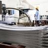 贵州省板式换热器密封垫片与阿法拉伐配套互换密封垫片