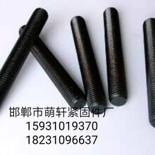 鞍山地脚螺栓厂 地脚锚栓 技术成熟 产品稳定图片
