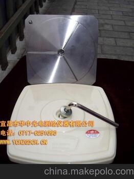 华中牌新款BXBP-3型位移观测基点