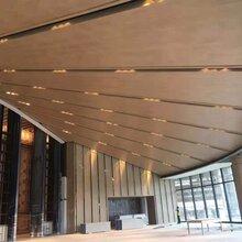 供应美丽复合板价格 美丽木纹金属复合板 制造工艺优图片