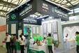 秦皇島行業國際硅藻泥展 藝術涂料 展出品牌豐富