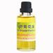丁香花蕾精油廠家直銷 精油原料 國內外供應