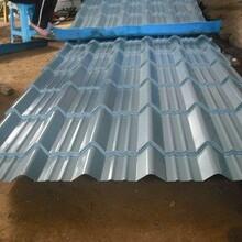天津彩钢琉璃瓦YX30-200-1000型 彩钢琉璃瓦 板型齐全图片