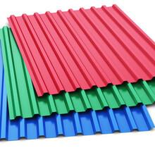 驻马店彩钢板暗扣板YX-75-380-760 波纹板 价格实惠图片