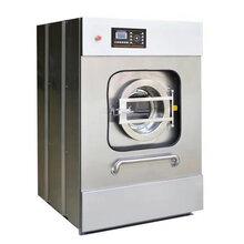 大型工業水洗機多少錢_南寧哪里有專業的工業水洗機圖片