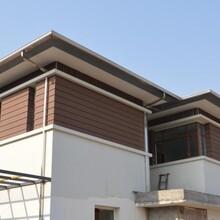 葫芦岛铝镁锰板彩钢板侧嵌板YX38-305 搭叠板 专业快速图片