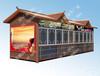 艺术售货亭-售货亭认准恒安顺钢结构工程