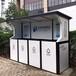 垃圾分類亭廠家江蘇高質量的垃圾分類亭供銷