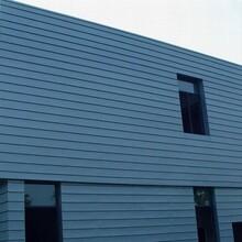 保山铝镁锰板彩钢板侧嵌板330型 搭叠板 现货现供图片