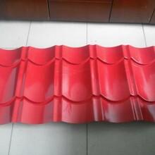 哈尔滨彩钢琉璃瓦YX30-200-800型 彩钢琉璃瓦 板型齐全图片