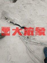 湛江劈裂机矿山开采爆破机械设备 分裂机 欢迎来电咨询