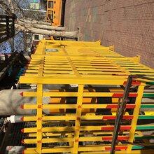 换流站专用玻璃钢绝缘围栏源头厂家图片