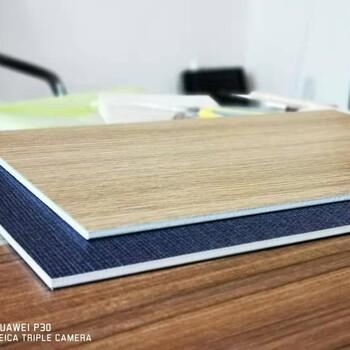 热门美丽复合板价格 美丽木纹金属复合板 制造工艺优