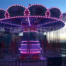 郑州小型飞椅游乐旋转飞椅出售 欢迎来电洽谈图片