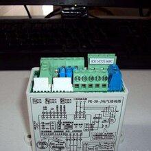 PK-3D-J380v廠家推薦_性價比高的PK-3D-J380v在廈門哪里可以買到圖片