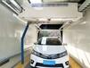 杭州科萬德全自動洗車設備價格