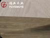 寧德家具板定制山東高性價家具板供應