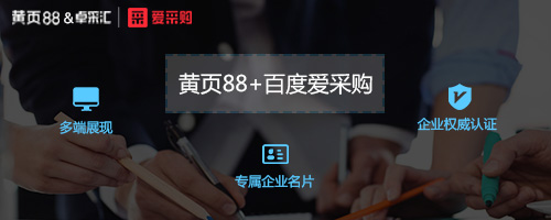 AI大数据,智能拓客ub8优游注册专业评级网统