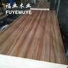 宁德家具板厚度为您推荐福业木业销量好的家具板