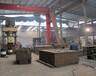 嘉興冷作外加工廠家-溫州資深的液壓機冷作加工廠家
