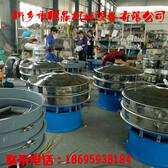 小型篩分機豆漿過濾篩分機顆粒震動分選機設備