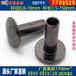 实用的不锈钢铆钉专业可靠的不锈钢铆钉,文达五金倾力推荐