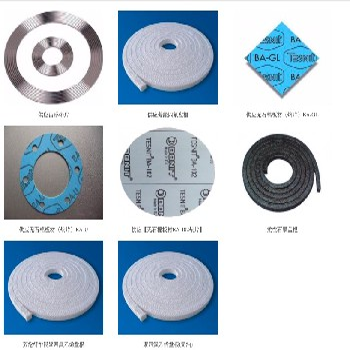 石棉垫片板材厂家批发-优惠的供应无石棉垫片板材广州市海洋公司供应