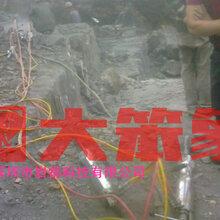 珠海劈裂棒矿山开采爆破机械设备 分裂机 欢迎在线咨询