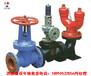北京亦莊消防器材批發 消防器材銷售 年檢維修