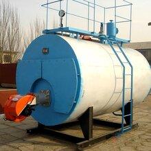 北京特价卧式燃油气蒸汽锅炉 在线免费咨询