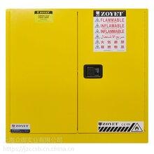 直销苏州黄色定制防火柜安全柜危险品工业安全30加仑