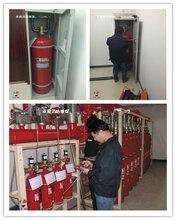 东城商场消防维保单位 消防维修保养 一级维保资质