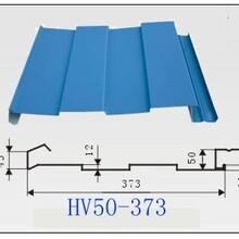 西安彩钢板YX45-333-1000 压型彩钢板 特价批发图片