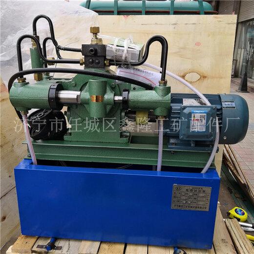 电动试压泵图