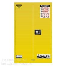 众御黄色易燃品防爆防火柜60加仑安全存储柜可定制