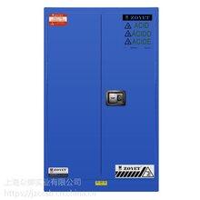 众御青岛60加仑227升蓝色防火柜工业安全大型中型小型双层钢板安全柜