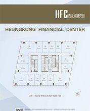 高使用率香江金融中心写字楼有补贴 服务值得信赖