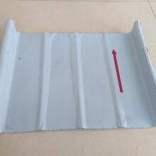 普洱氟碳深灰色铝镁锰板YX65-400型 环保耐用图片