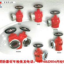 門頭溝周邊批發消防器材 消防器材批發 廠家直銷