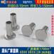 深圳物超所值的不锈钢铆钉批售外贸不锈钢铆钉