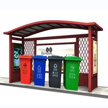 呼和浩特垃圾分類亭-宿遷垃圾分類亭推薦圖片
