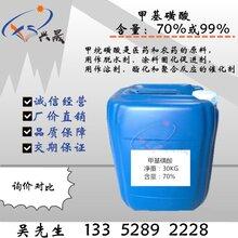 甲基磺酸烷基磺酸电镀原料湖北70或99含量工业清洗剂图片