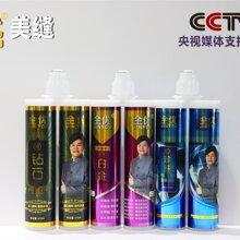 四川央視品牌美縫膠全國連鎖品牌 瓷磚美縫膠 韌性十足圖片