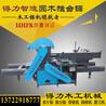 数控圆木推台锯有什么优点-得力木工机械高质量的圆木推台锯出售