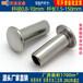 供应广东价格便宜的不锈钢铆钉,304半空心不锈钢铆钉