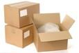 紙箱制作快遞包裝制造廠找環藝包裝